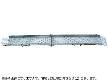 【昭和】 アルミブリッジ SGW-180-30-0.5S 【ベロ式】 【有効長さ1800×有効幅300(mm)】 【最大積載0.5t/セット(2本)】 B003GHZ8QU