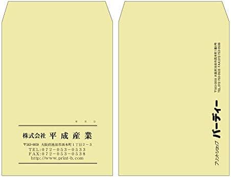 封筒印刷 角2クラフト封筒 (85) ×4000枚