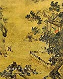 Paintings and Calligraphy of the Ming and Qing Dynasties from the Chih Lo Lou Collection, Art Museum Staff, 9627101222