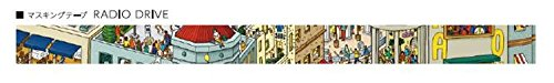 Roundtop Designer's Washi Masking Tape 15mm x 10m, Tips Masking Tape Dense Series, Radio Drive (RT-MK-049)