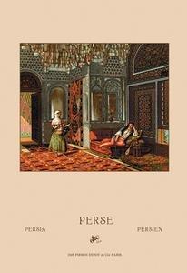 persian-interior-paper-poster-printed-on-20-x-30-semi-gloss-paper