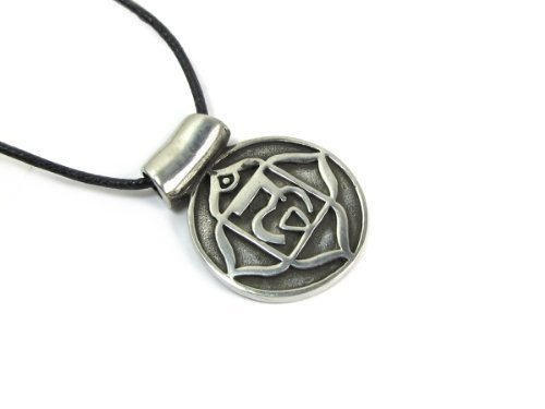 Muladhara, the Root Chakra Pendant on Corded Necklace
