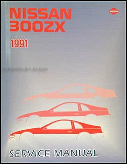 1991 Nissan 300ZX Repair Shop Manual Original