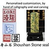 Carving names, pattern. Chinese famous Shoushan stone, stone stone, natural formation of the pattern, like glass carving out is full of the flavor of the letter. The traditional manual method of engraving, making a personal collection, and used as a postcard, letter, calligraphy and painting works of the seal. The traditional manual method of carving in China, direct mail. (2.5x2.5x7cm) from China Traditional Arts & Crafts from CHILIN