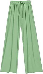 Ice Silk Wide Leg Pants Women, Spring & Summer 2021 Waist Drape Mopping Pants, Slim Yoga
