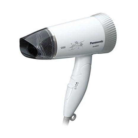 Panasonic Hair Dryer EH ND51 1200W 220V