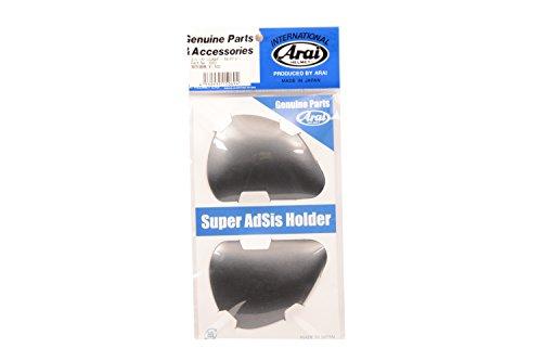Arai Shield Cover Set, Aluminum (Arai Shield Cover)