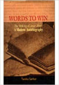 Words to Win: The Making of