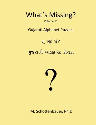 Download What's Missing?: Gujarati Alphabet Puzzles (Volume 11) (Gujarati Edition) PDF