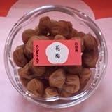 Small Classic Salty & Sour Umeboshi, 4.6oz
