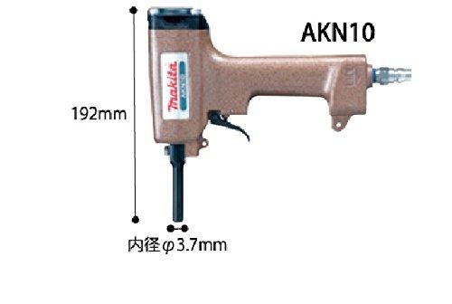 マキタ エア釘抜き AKN10