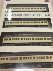 【限定】 鉄道コレクション 東武鉄道 7800型 4両セット1箱 E 鉄コレ東武7800系 B07STQV23Q
