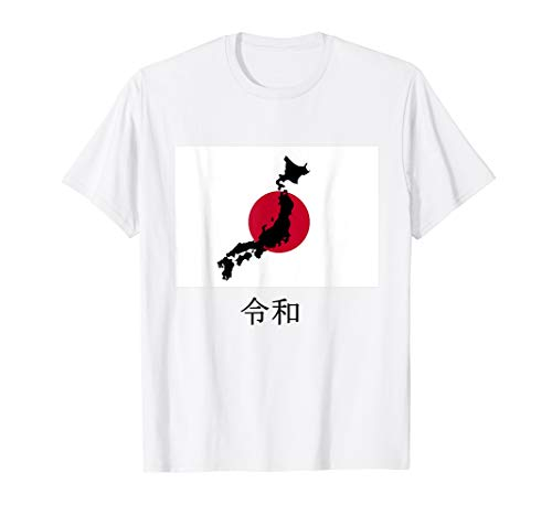 Japan's Reiwa Era T-shirt Japanese Flag Reiwa in Kanji Tee