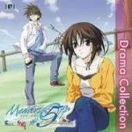Togireta Film Drama Collection by Memories Off #5 (2005-12-08)