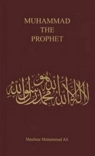 Muhammad Prophet Ali product image