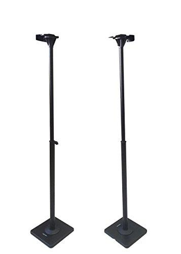 VideoSecu One Pair Adjustable Speaker Heavy Floor Surround Small DA8