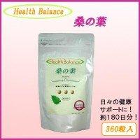 Health Balance ヘルスバランス 桑の葉 (約180日分) B078BNSV63
