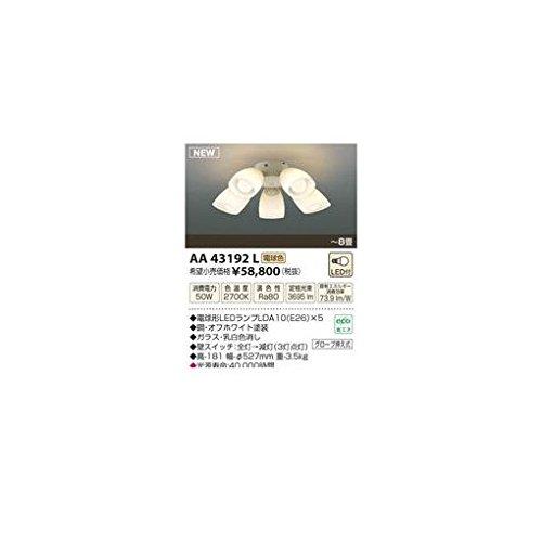 JU87103 LEDシャンデリア B06XPB7P14