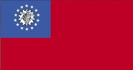 flag Myanmar burma