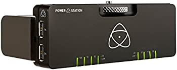 Atomos Power Station Video Dual Battery System