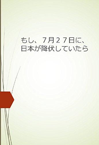 Koufuku kuushuu (Japanese Edition)
