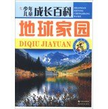 Download Children grow Wikipedia: planet ( color phonetic version )(Chinese Edition) PDF