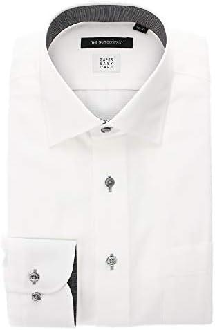 (ザ・スーツカンパニー) SUPER EASY CARE/ワイドカラードレスシャツ 織柄 〔EC・BASIC〕 ホワイト