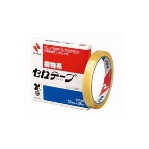 正規 生活日用品 (業務用200セット) セロテープ セロテープ CT-12 CT-12 12mm×35m 12mm×35m B074MM9T7N, JIMKEN TAC:1ce6dcf9 --- a0267596.xsph.ru