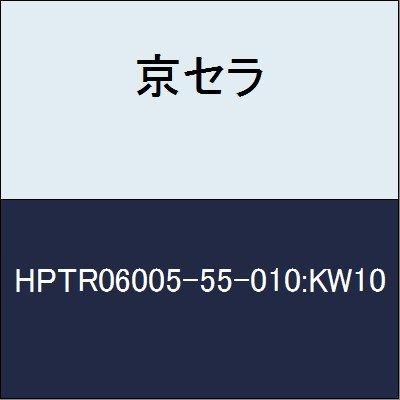 京セラ 切削工具 チップバー HPTR06005-55-010:KW10  B079XXSLPY