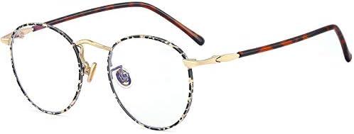 WADOG 伊達眼鏡 ブルーライトカット メガネ 度なし 小顔効果 丸メガネ PCメガネ 軽量 輻射防止 視力保護 めがね 大きいサイズの丸メガネ 睡眠改善 PC眼鏡 目の疲れを緩和する ファション眼鏡 丸眼鏡 お洒落 男女兼用