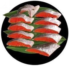 築地 魚がし北田 カナダ・アメリカ産 激辛 紅鮭半身切身1k