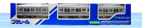 TOMY プラレール限定車両 都営地下鉄 三田線6300形 B004AUCFSG