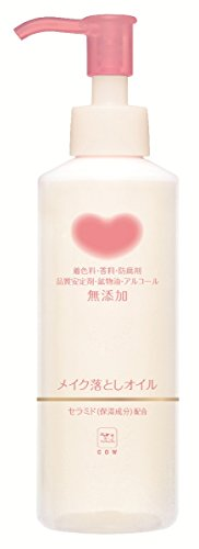 Cow Brand Gyunyu Non Additive Makeup Cleansing Oil 5.1oz/150ml (Best Japanese Makeup Brands)