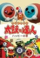 クレイアニメ 太鼓の達人 第2シーズン