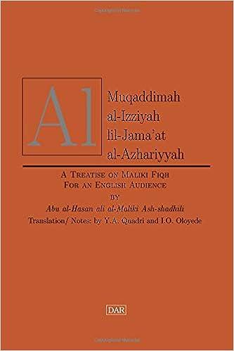 Amazon com: Muqadimat al Izziyyah (9781479278633): Abu Hasan Ali al