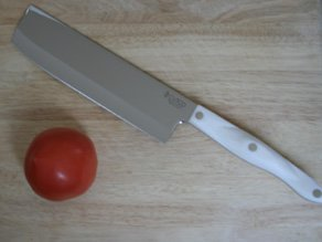 Cutco White Vegetable Knife #1735W