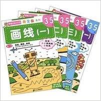 Puzzle & drawing lines 3-5 years old (all four)(Chinese Edition)