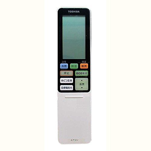 東芝 エアコン用リモコンWH-RA04EJ(東芝部品コード:43066059)