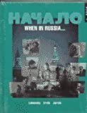 Nachalo Vol. 1 : When in Russia..., Lubensky, Sophia and Ervin, Gerard L., 0079122035