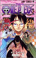 ONE PIECE 36 (ジャンプ・コミックス)