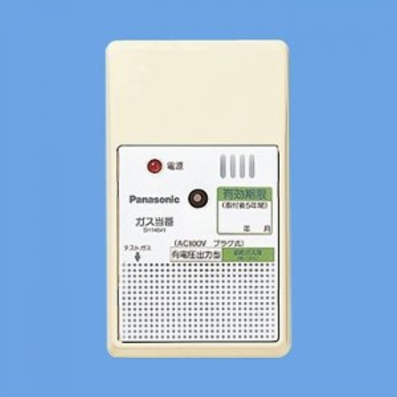 矢崎 都市ガス ガス警報器 日本製 YP-774 CO警報器 住宅用 火災警報器 (煙式) 複合型