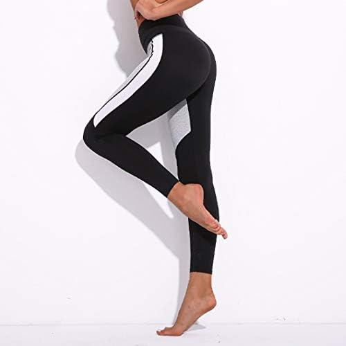 ヨガウェア ヨガパンツ黒と白のステッチフィットネスレギンスホーム女性ハイウエスト速乾性ランニングパンツおなかコントロールパワーストレッチヨガレギンス