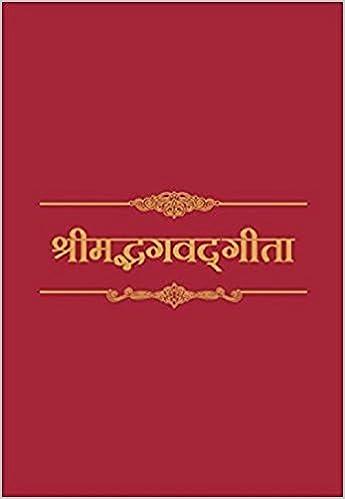 Bhagwat Geeta In Hindi Ebook