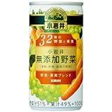 キリン 小岩井 無添加野菜32種の野菜と果実 缶190g×30本入【×2ケース:合計60本】