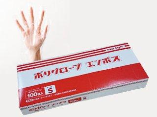 パックスタイル 使い捨て ポリ手袋 半透明 箱入 S 6000枚 00437321 B07D8KK354  S