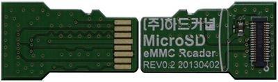 64GB eMMC Black Module C0/C1/C1+ Android (Chartreuse Dot)