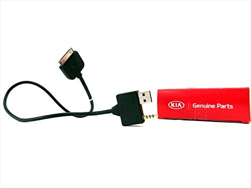 Genuine Kia Accessories P8620-00000 iPod Adapter Cable for Select Kia Models