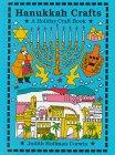 Hanukkah Crafts, Judith Hoffman Corwin, 0531112691