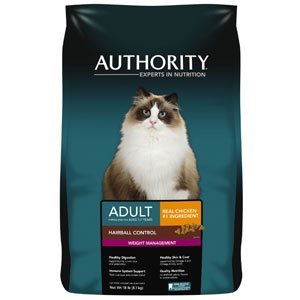 Authority Weight Management Dog Food Reviews