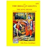 The Bhagavad Gita or Divine Song With Sanskrit Text and English Translation, Pocket Ed. # 455 (English and Hindi Edition)